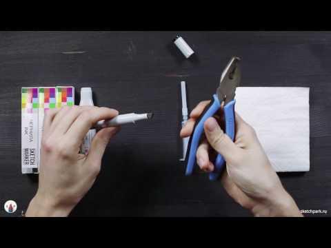 Как заправлять маркер? Перезаправляем Sketchmarker.
