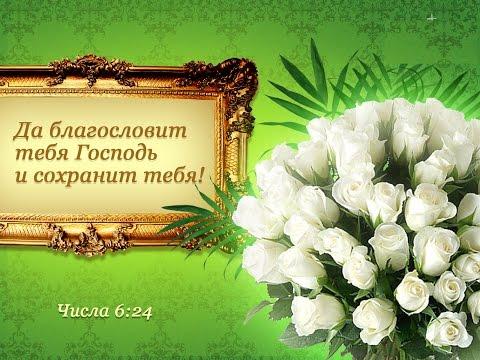 'Да благословит тебя Господь...'. Песня, которую мне подарили сестра Ксения Рындич с дочкой! - Ржачные видео приколы