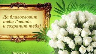 'Да благословит тебя Господь...'. Песня, которую мне подарили сестра Ксения Рындич с дочкой!