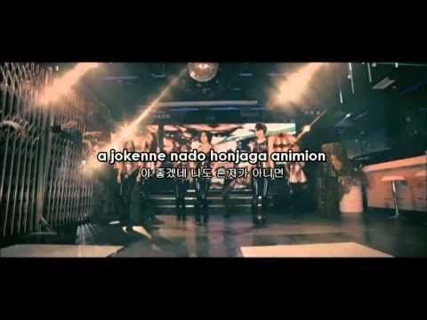 T-ara - Lovey Dovey Karaoke