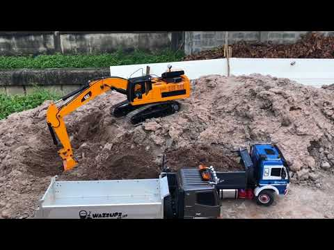 CRCCTH RC Excavator CAT 345 in 1:14