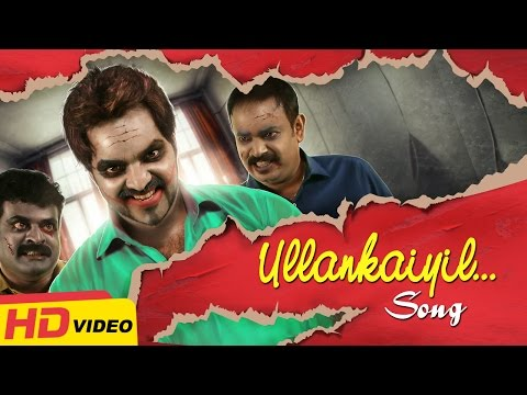 Vadacurry Songs | Video Songs | 1080P HD | Songs Online | Ullankaiyil Song | Siddharth Mahadevan