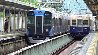 【新旧ジェットカー】阪神電車 5700系 普通高速神戸行き 5001形 普通梅田行き 武庫川駅