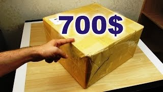 The most expensive parcel! I dreamed about this purchase!