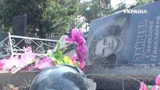 Мертвые на кладбище спасли жизни 47 человек  | Критическая точка