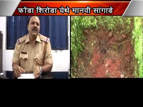 9 SKELETONS FOUND IN SHIRODA GOA
