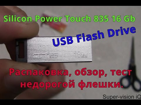 USB Flash Drive 16Gb Silicon Power Touch 835 Iron Gray (SP016GBUF2835V1T).  Распаковка...