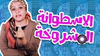 """لماذا يصعب على الفتاة العربية أن تكشف """"أوراقها"""" لأمها؟"""