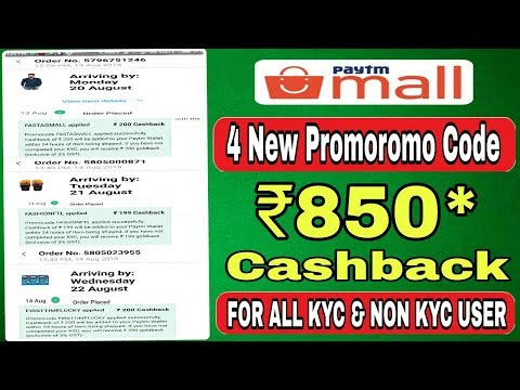 PayTM Mall Four new promo code Get ₹850 payTM Cashback For shopping payTM Mall !! Technical js 2018