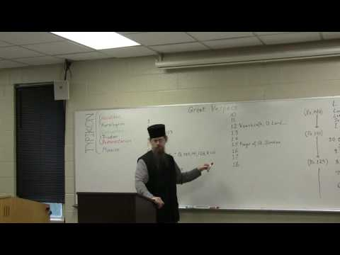 Introduction to Orthodox Liturgics, part 2