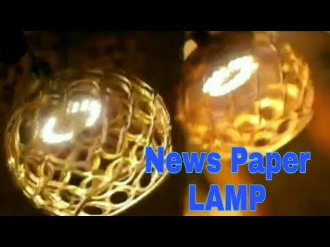 DIY/ NEWS PAPER NIGHT LAMP ||How to Make New Peper Lamp at Home||waste material carft