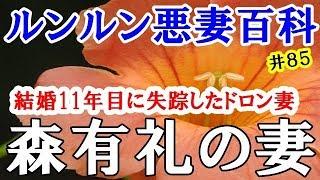 日本の今の義務教育をつくり、学生服を普及させ、運動会を発案した初代...