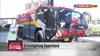 Taoyuan adds astonishing Panther truck to firefighting fleet