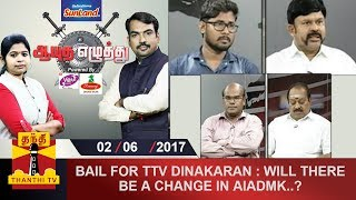 Aayutha Ezhuthu 02-06-2017 – Thanthi TV Show – Bail for TTV Dinakaran : Will there be a change in AIADMK..?