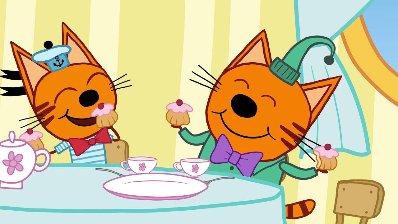 Три кота прикольная