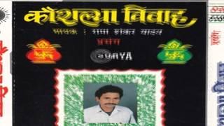 Bhojpuri Prasang songs 2015 new    Kab Johe Daal Bhat    Rama Shankar Yadav
