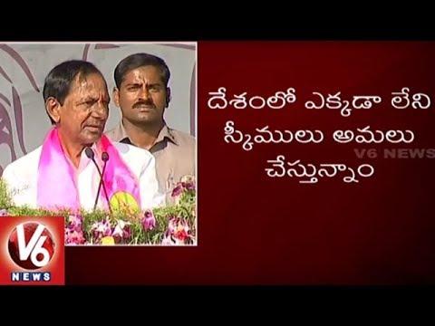 CM KCR Speech At Nagarkurnool Praja Ashirvada Sabha | TS Assembly Polls 2018 | V6 News