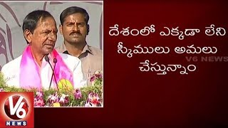 cm kcr full speech at gajwel public meeting