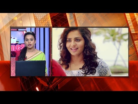 Mammootty is just an Example : Parvathi   Kaumudy News Headlines  4:00 PM