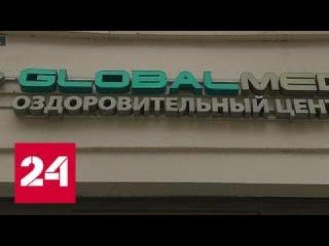 кредит вбрр для сотрудников роснефти онлайн