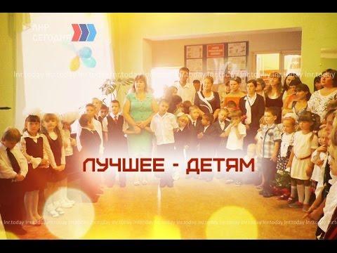 Поздравления с 1 сентября для учителя