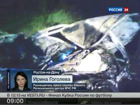 Горячие новости. Шокирующая трагедия на трассе под Волгоградом (18+)