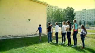 Игры нашего двора. Лягушки