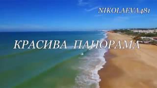 КРАСИВА ПАНОРАМА , music: Enya