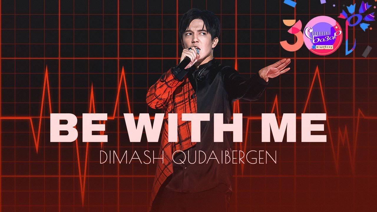Dimash - BE WITH ME (Slaviс Bazaar) 2021