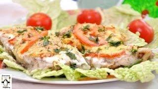 Рыба с овощами в духовке.Рыбка с сыром и помидорами
