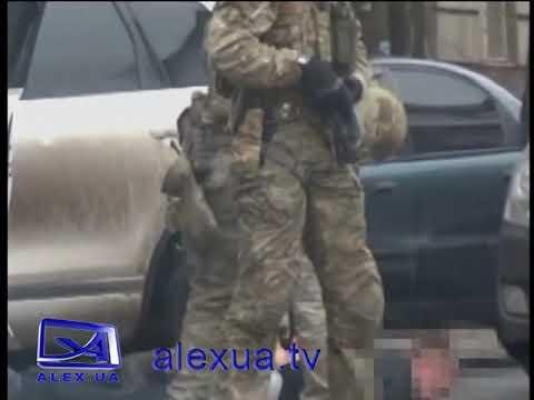 Телеканал ALEX UA - Новости: Правоохоронці погоріли на хабарі