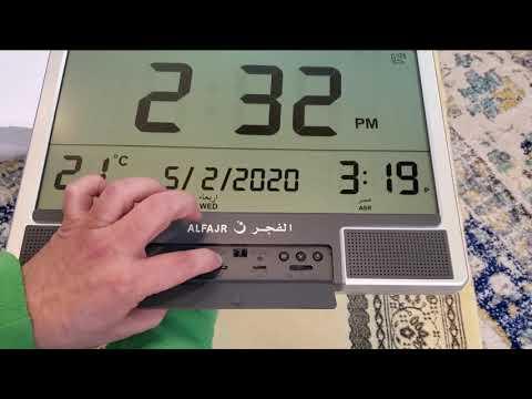 ساعة الفجر   Alfajr Clock