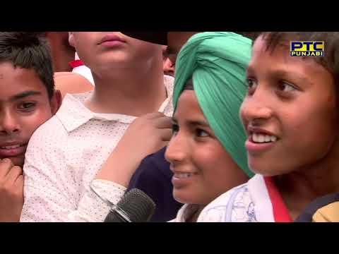 Amritsar Auditions   Voice of Punjab Chhota Champ 4   Full Episode   PTC Punjabi