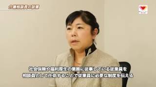 平成28年度東京ライフ・ワーク・バランス認定企業取組紹介 株式会社白川プロ