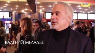 """На премьере фильма """"Все исправить"""" - Валерий Меладзе"""