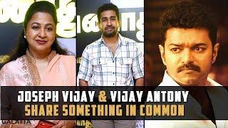 Joseph Vijay & Vijay Antony Share Something in Common | Radikaa Sarathkumar  | Annadurai