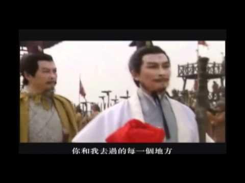 Zhugeliang-Tangguoqiang : Petals of Memory