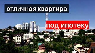 отличная квартира под ипотеку 36 м2 4,2 млн руб   недвижимость Сочи