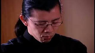 Frederic Chiu Bach-Chiu Erbarme Dich from St Matthew Passion