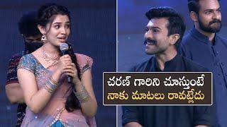 Krithi Shetty Superb Telugu Speech @ Uppena Success Meet | Ram Charan | MS entertainments
