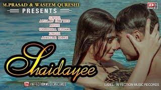 shaidayee-rashav-srishti---heart-touching-love-song