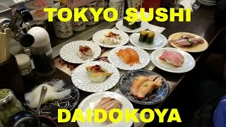 すし台所家 渋谷本店 Sushi Daidokoya Japanese Restaurant · Dogenzaka...