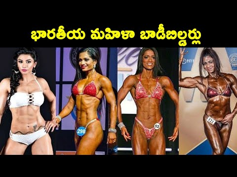 Female Bodybuilder in India || T Talks