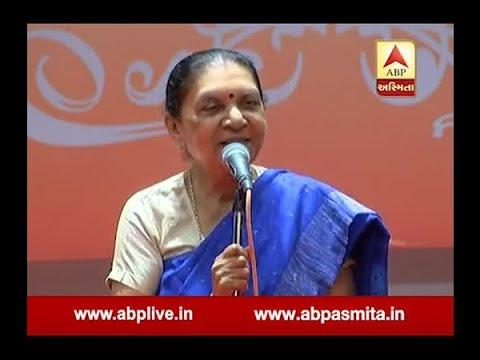 Ex CM Anandiben Patel Comment On Drink Liquor In Gujarat