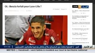 الفرانكو جزائري ياسين بن زية يتعرض لإصابة على مستوى الفخذ