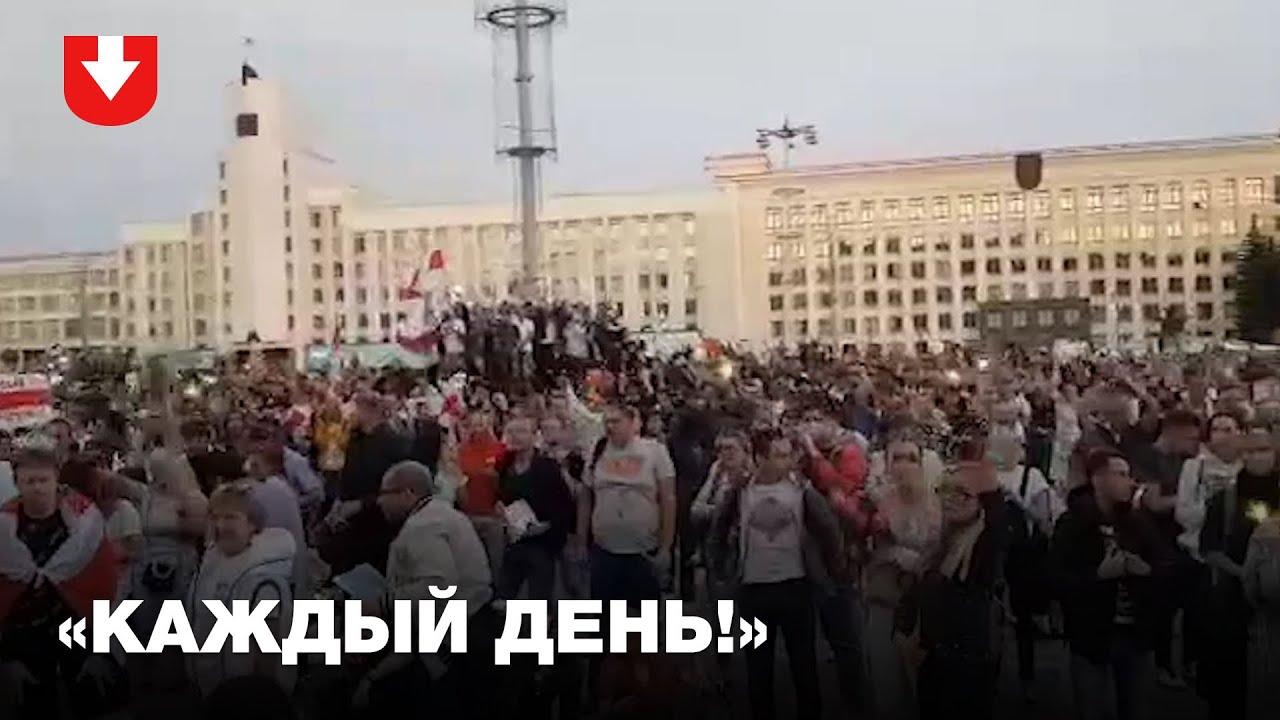 Методы «цветных революций» в белорусских протестах