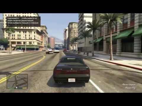 Игры гонки на машинах по городу