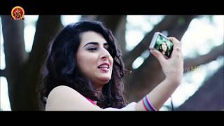 Panchami Telugu Full Movie Part 3 - Archana