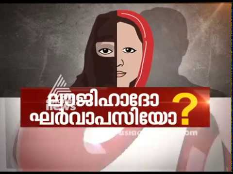 barriersof Inter-Religious Marriages  | Asianet News Hour 20 Oct 2017