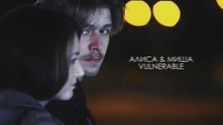 Алиса & Миша | Vulnerable [Лондонград]